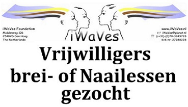 iwaves lo
